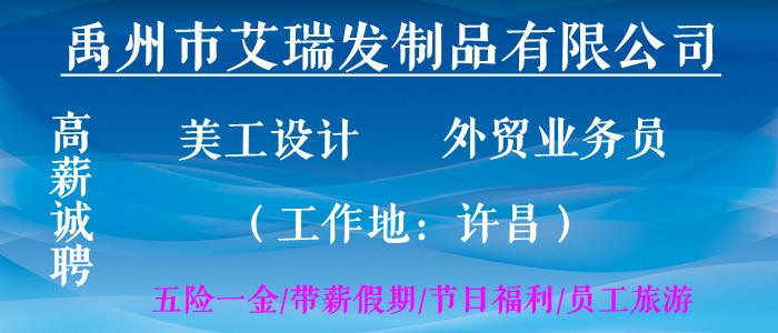 https://company.zhaopin.com/CZ844263920.htm