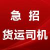 重庆昊运晨供应链有限责任公司