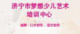https://company.zhaopin.com/CZ700257520.htm