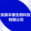 安徽丰康生物科技有限公司