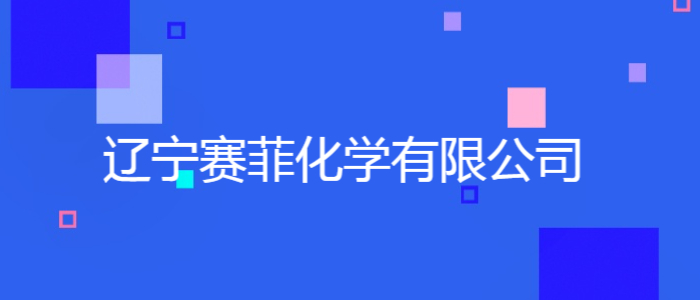 https://company.zhaopin.com/CZ619358730.htm