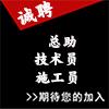 中科国展河南建设工程有限公司
