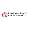 廣州寶力機械科技有限公司北京分公司