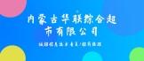 https://company.zhaopin.com/CZ826690050.htm