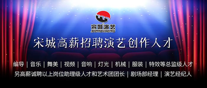 https://company.zhaopin.com/CC181916619.htm