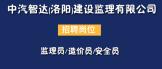 https://company.zhaopin.com/CZ236992330.htm