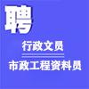 河南明通路桥建筑工程有限公司