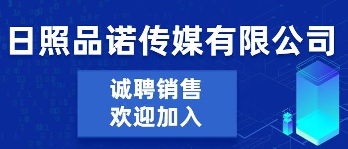 https://company.zhaopin.com/CZ862702320.htm