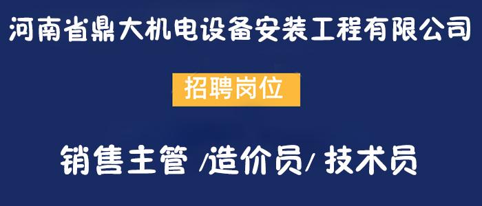 https://company.zhaopin.com/CZ541773020.htm