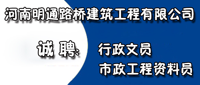 https://company.zhaopin.com/CZ343856830.htm