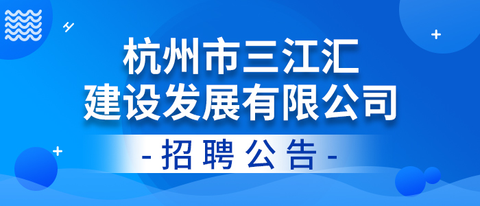 https://special.zhaopin.com/Flying/pagepublish/133467857/index.html