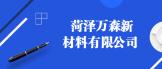 https://company.zhaopin.com/CZ550670480.htm