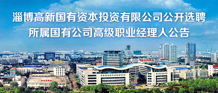 https://special.zhaopin.com/Flying/pagepublish/62962793/index.html