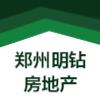郑州明钻房地产营销策划有限公司