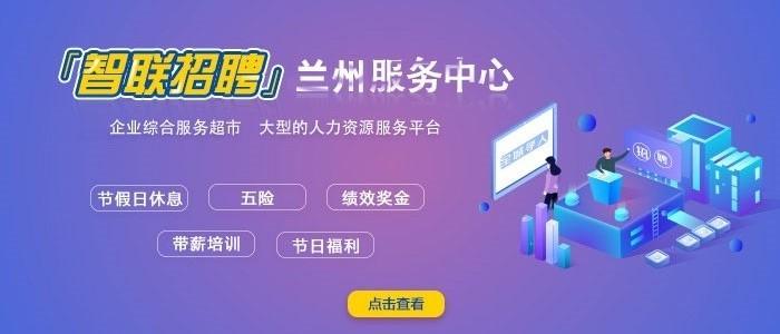 https://company.zhaopin.com/CZL1269706880.htm