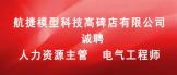 https://company.zhaopin.com/CZ308710230.htm