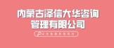 https://company.zhaopin.com/CZ880962890.htm