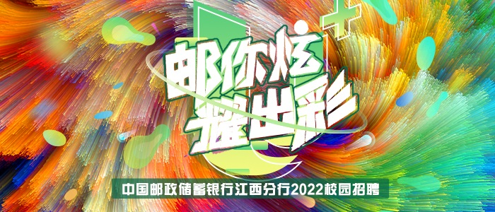 https://special.zhaopin.com/2021/bf/zgyz082111/cl.html?comid=1233752