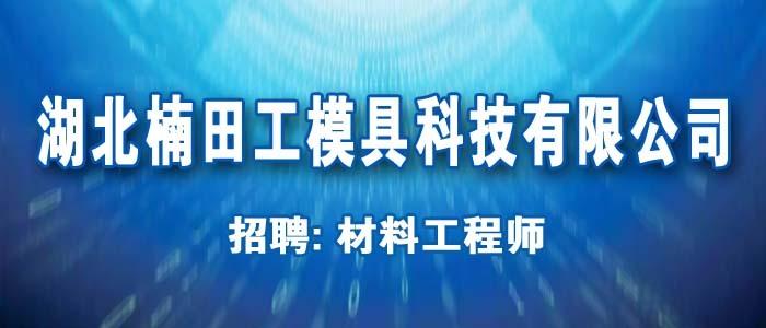 https://company.zhaopin.com/CZ447374930.htm