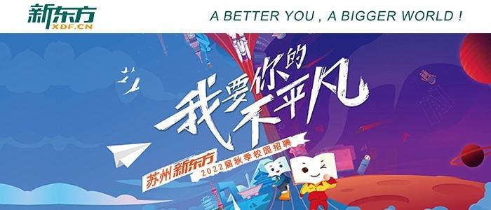 https://xiaoyuan.zhaopin.com/company/CC000731502D90000000000
