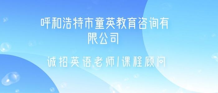https://company.zhaopin.com/CZ712106180.htm
