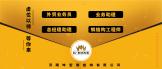 https://company.zhaopin.com/CZ340871030.htm
