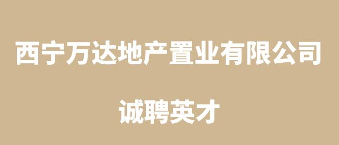 https://special.zhaopin.com/Flying/pagepublish/87901782/index.html