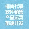 格局云(廣州)信息科技有限公司