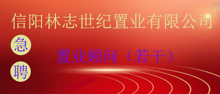 https://special.zhaopin.com/pagepublish/62594282/index.html