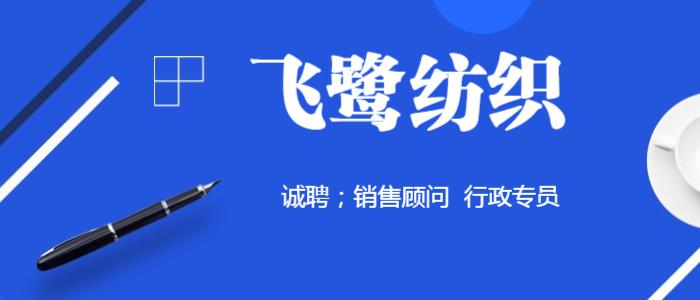 https://company.zhaopin.com/CZ657688530.htm
