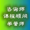 許昌新思培教育咨詢有限公司