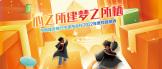 http://job2.ccb.com/cn/job/mobilev3/notice_detail.html?annoId=20210831092949925840