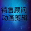 廣州市恒聯計算機科技有限公司