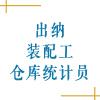 許昌恒達杭蕭建筑科技有限公司