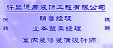 https://company.zhaopin.com/CZL1230213810.htm