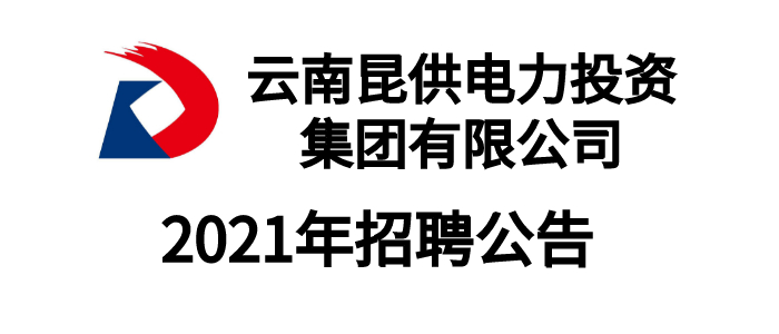 https://special.zhaopin.com/Flying/Campus/20210924/W1_25408_17163891_ZL29170/index.html