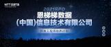 https://jobs.zhaopin.com/CCL1318355140J40195825103.htm?refcode=4019&srccode=401901&preactionid=32a37d95-c047-4618-96d6-d3785451ddb8