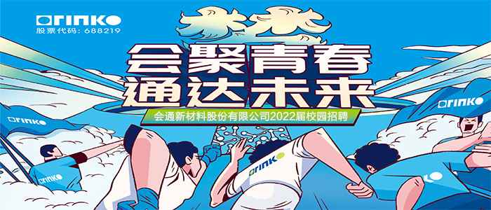 https://xiaoyuan.zhaopin.com/company/CC000158358D90000000000?jobSourceType=2&productId=1&channelId=2